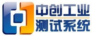 济南中创工业试验机研究所