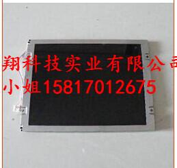 蓝翔科技实业有限公司