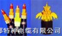 ZR-KVV系列阻燃控制电缆价格