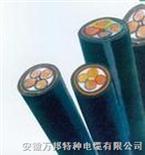 ZR-VV/VV22阻燃电力电缆求购