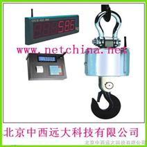 无线数传电子吊秤(10T/2kg) 型号:LJ77-OCS-SZ-BC/中国库号:M296539