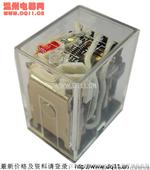 HH54P小型继电器