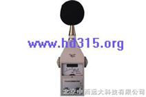 红声器材/(高/低)精密脉冲声级计( 20-135DB,50-165DB一级精度) 型号:HS566