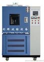 QLH-100-湖北热空气老化试验箱※销量之星※山东换气老化试验机