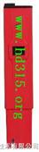 PH测试笔/笔式酸度计/笔式PH计XB89/M113457/HI98107