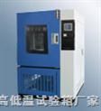 选专业霉菌试验箱在北京雅士林