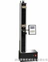 WDW-5KN橡胶拉力试验机,电线拉力试验机,塑料拉力试验机