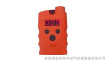便携式天然气检测仪|扩散式采样
