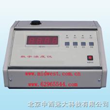 教学专用8238数字浊度仪 型号: XE66WGZ-2A库号:M263634