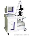 型号:H7-CMS-105-精子分析影像工作站