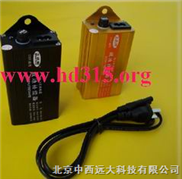 安全型节电补偿器/电管家—智能节电器/家用节电器