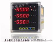 ESS960UI多功能数显仪表