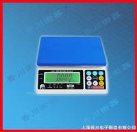 ACS-XC-A电子桌秤