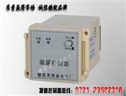 LK-D1(TH) 安装方式  LK-D1(TH)控制温度  奥博森供应优质温控制器