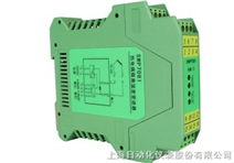 SWP-7000系列热电偶/热电阻隔离温度变送