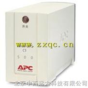 UPS電源(APC美國) 型號:81M/BK500Y-CH庫號:M324370