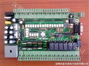 单片机控制板
