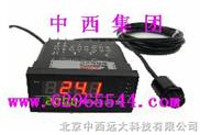 红外温度传感器 型号:BB44-IRTP-300MS库号:M283878