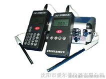 风速仪|ZRQF-D30J智能热球风速仪