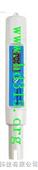 笔式数显盐度计 型号:XB89-SA-287 国产库号:M345463