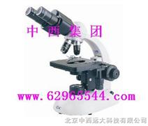 双目生物显微镜 型号:CG1-XSP-C202(停产)替代CG1-XSP-C204库号:M17079