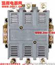 CJ40-315交流接触器