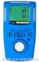 便携式磷化氢检测仪