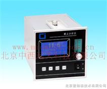 在线露点分析仪 型号:SHXA40/N-DPI