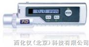 ToxiRAE Plus PID 检测仪