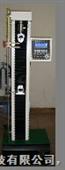 微电脑立式拉力试验机