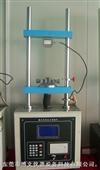 双柱电动拉力试验机