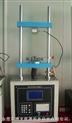 BW-8612-微电脑双柱拉力试验机