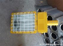 BAT53防爆泛光灯,BAT53防爆投光灯,防爆泛光灯价格,防爆泛光灯批发