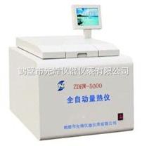 高精度微机全自动量热仪,差式扫描量热仪,煤炭量热仪