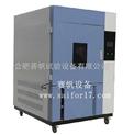 SN-900-阳光照射老化环境试验机