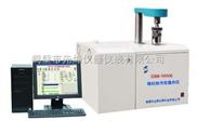 微機制冷量熱儀,壓縮機制冷量熱儀,微機自動量熱儀,漢顯全自動量熱儀