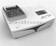 COD测定仪SC-2型