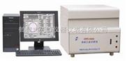 全自动工业分析仪,煤炭工业分析仪,焦炭工业分析仪
