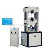 液压万能材料试验机,液压万能强度试验机,60T液压万能材料试验机