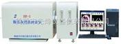 微机灰熔点测定仪,微机灰熔融性测定仪,煤炭灰熔点测定仪