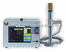 铁水分析仪