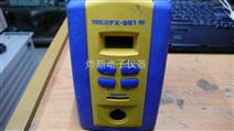 Agilent 6032A