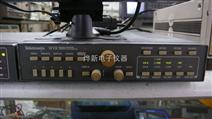 HP 6652A 电源