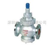 Y43H蒸汽减压阀,活塞式高温减压阀,深圳蒸汽减压阀,东莞蒸汽减压阀