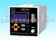 型号:SHXA40/CI-100-氧化锆微量氧分析仪