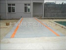 SCS120吨标准电子汽车衡