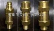 SDA-22C300T-SDA-22C300T冷冻安全阀,广西冷冻机安全阀,南宁冷冻机安全阀,柳州冷冻机安全阀