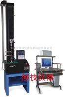 QJ210A锂电极片剥离强度试验机