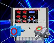 哈尔滨齐齐哈尔甲醇浓度检测仪/甲醛报警器/甲醛泄露/甲醛探头