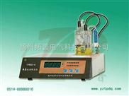 微量水分测定仪生产厂家